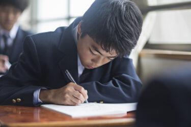 世界や日本でも広がる教育格差|原因や解決への取り組みを解説