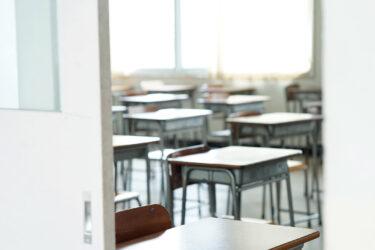 子どもが不登校になる原因と適切な対応方法。解決への取り組みも紹介